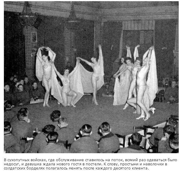 Эротические фото немецких проституток времён второй мировой войны 1 фотография