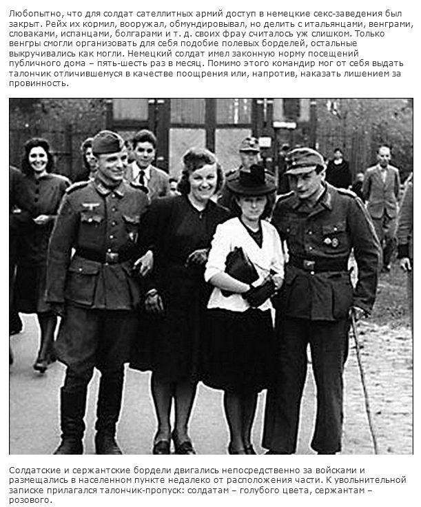 Ретро порно фашистской германии