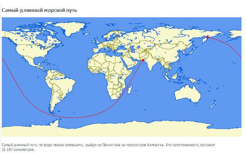 maps_18