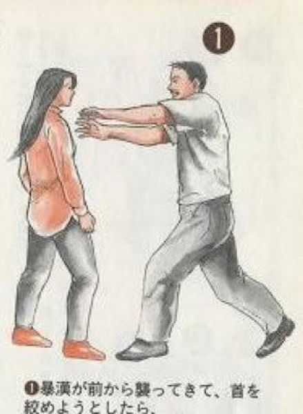 asian_self_defense_01