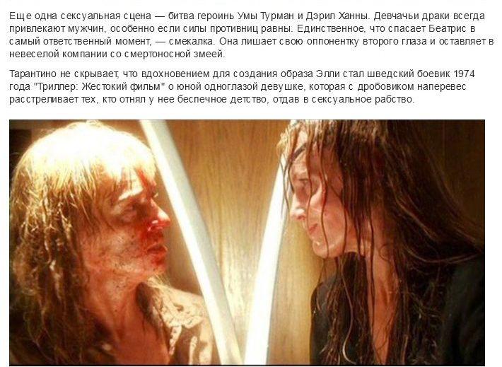 zlodeyki_15