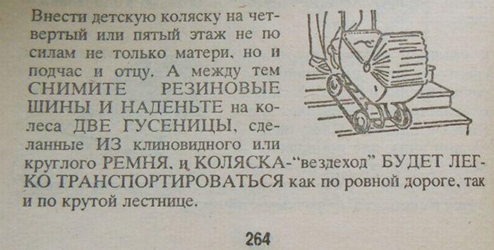 soveti_01