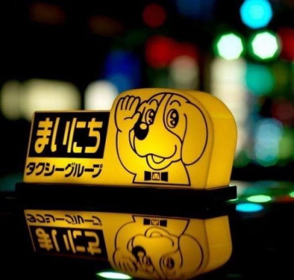 tokyo_taxi_cab_signs_01