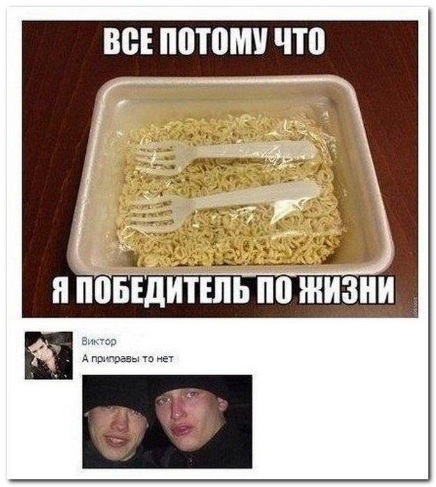 Comments_09
