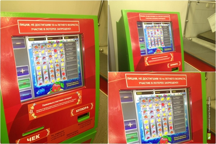 действующие игровые автоматы