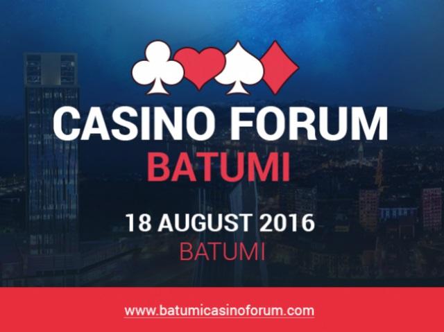 казино онлайн играть форум