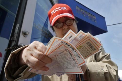 Россия лотерея бинго