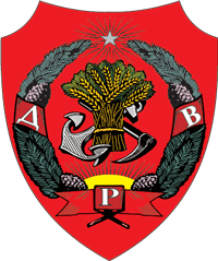 Coat_of_Arms_of_Far_Eastern_Republic_(1920)