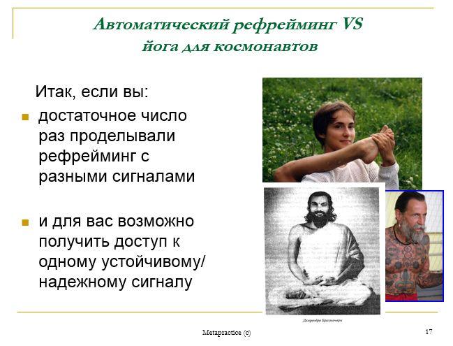 yogacosmo.jpg