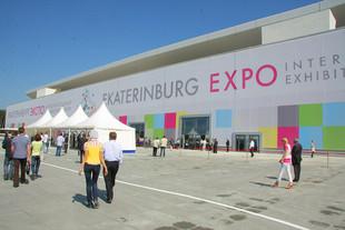 Екатеринбург претендует на Экспо-2020