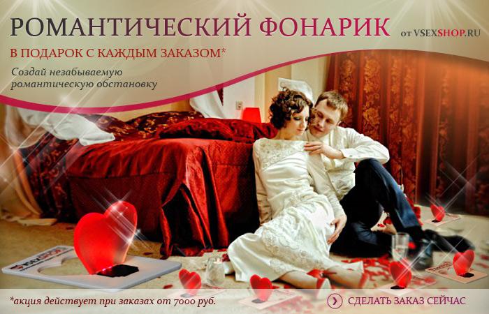 kak-sozdat-eroticheskuyu-romanticheskuyu-obstanovku