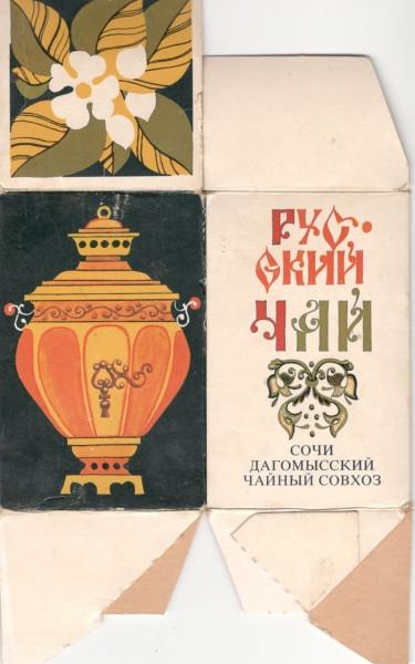 Русский чай 1