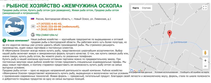 Бик белгородская ипотечная корпорация