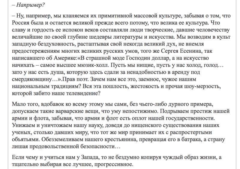 Бессмертное от мельника Потапова, нанявшего парней из МэйДэй.