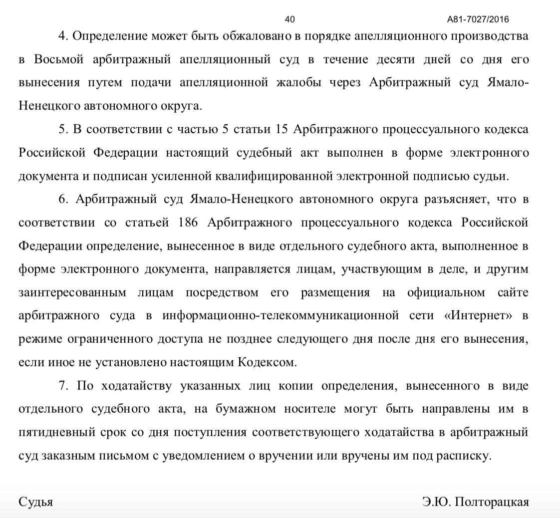 https://ic.pics.livejournal.com/vspiryagin/83401044/412749/412749_original