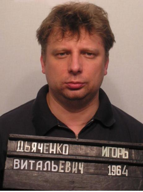 Адвокат Дьяченко Игорь Витальевич
