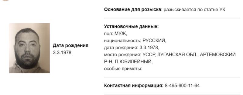 """Покупатель """"Невского банка"""" у Мариничевых - в розыске."""