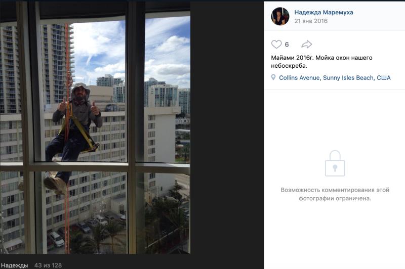Надежда Маремуха сейчас рассказала нечто неприятное для Сергея Арсентьева.