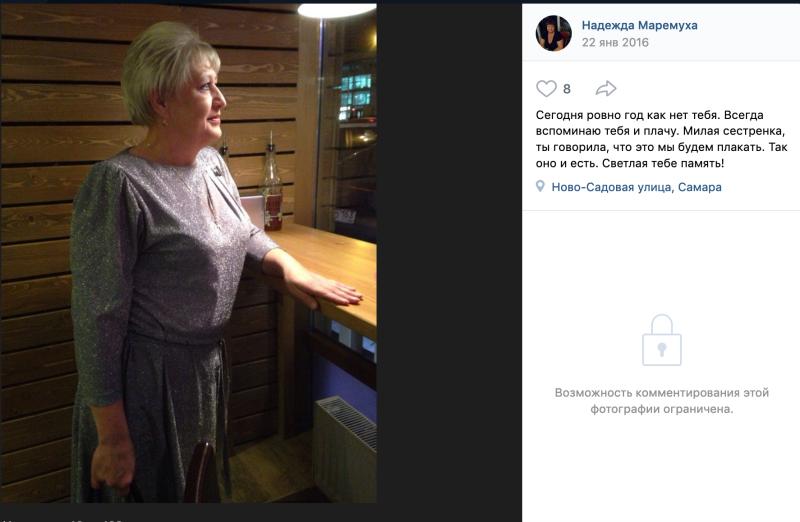 Таубес Ольга Владимировна