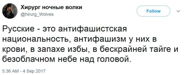 lolki_01