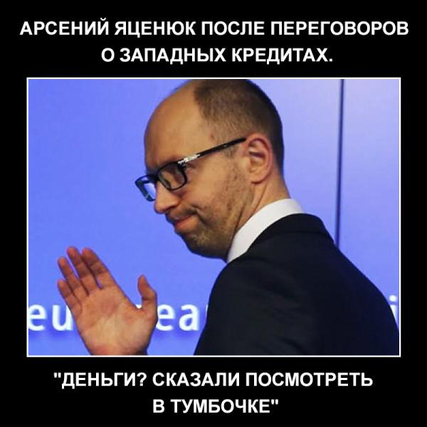 Ожидаемого врагами дефолта в Украине не будет, - Яценюк - Цензор.НЕТ 1939