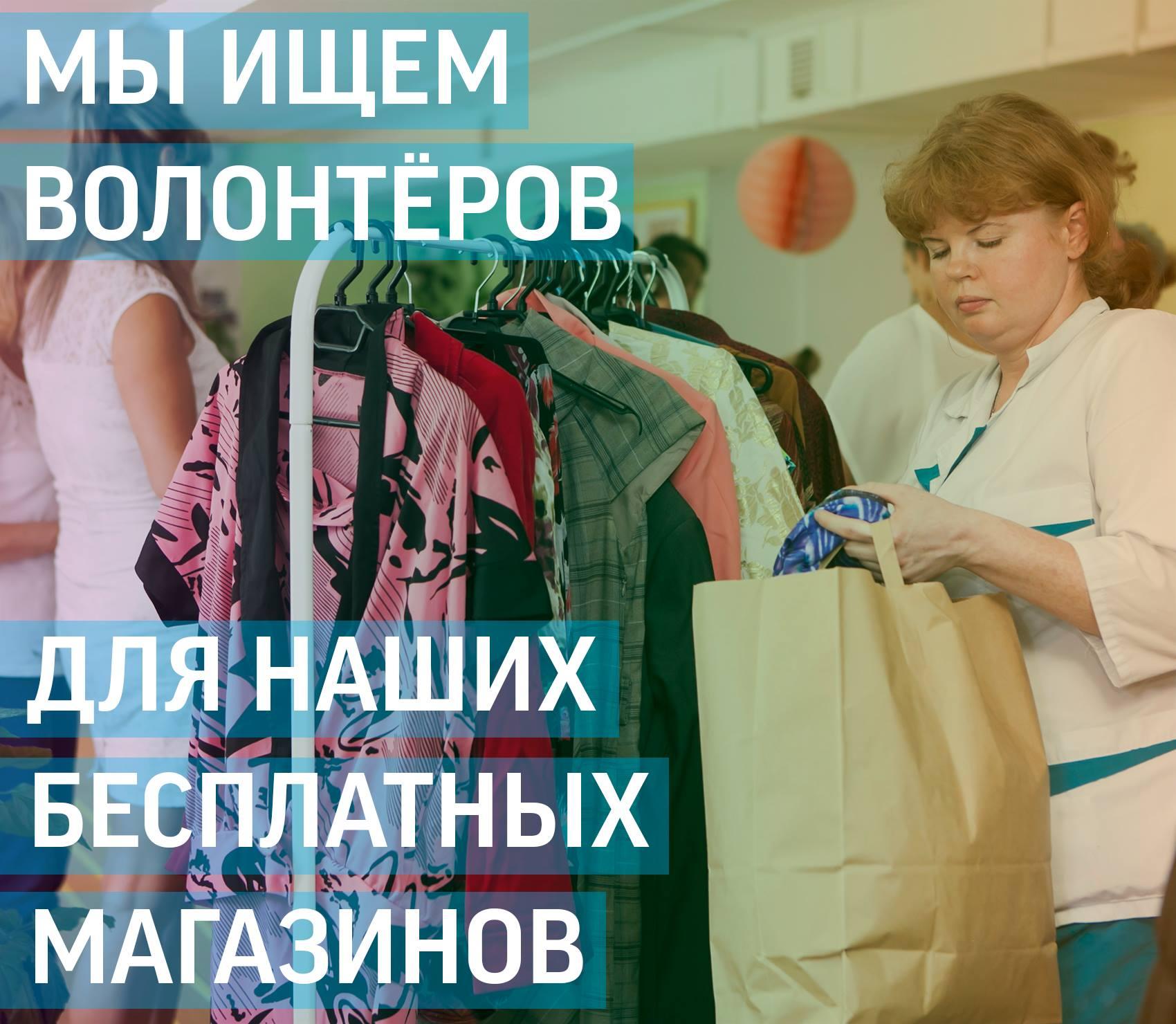 Благотворительный фонд ВТОРОЕ ДЫХАНИЕ