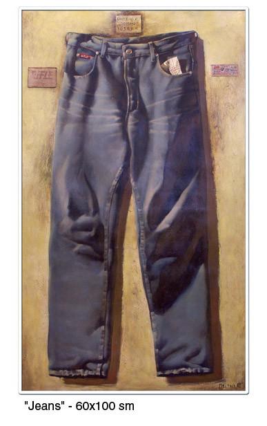 Мои штаны. Помню, хозяин.  холст\масло 60х100 см.