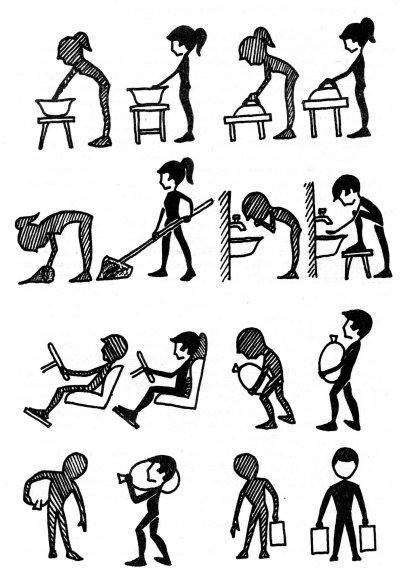 Комплекс упражнений по фитнес йоге