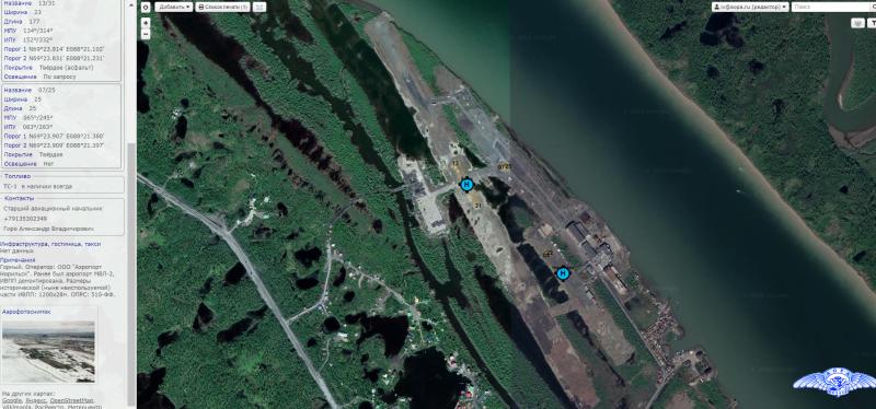 Валёк. Ранее был аэропорт МВЛ-2, ИВПП демонтирована. Размеры исторической (ныне неиспользуемой) части ИВПП: 1200x28м.
