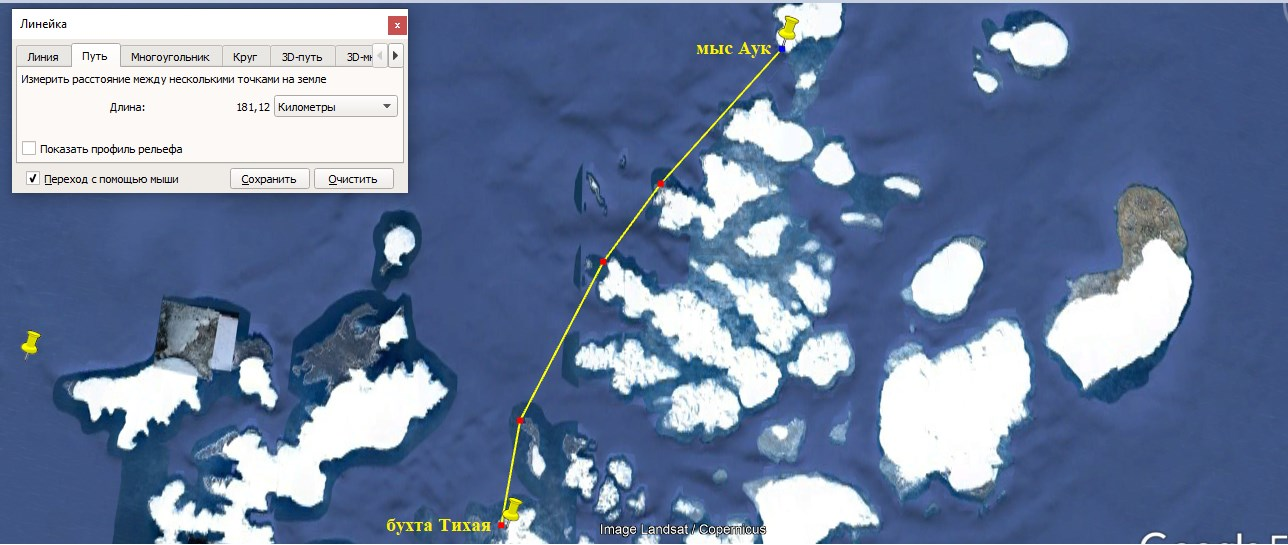 Генеральное направление движения группы Седова от бухты Тихая до острова Рудольфа на гугловском снимке.