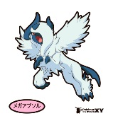 mega absol attack pan sticker