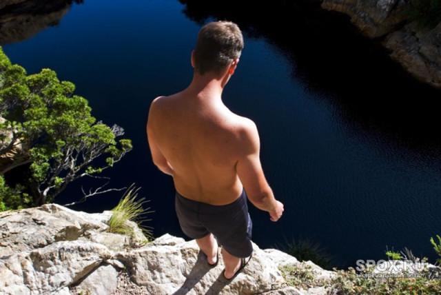 прыгну со скалы: