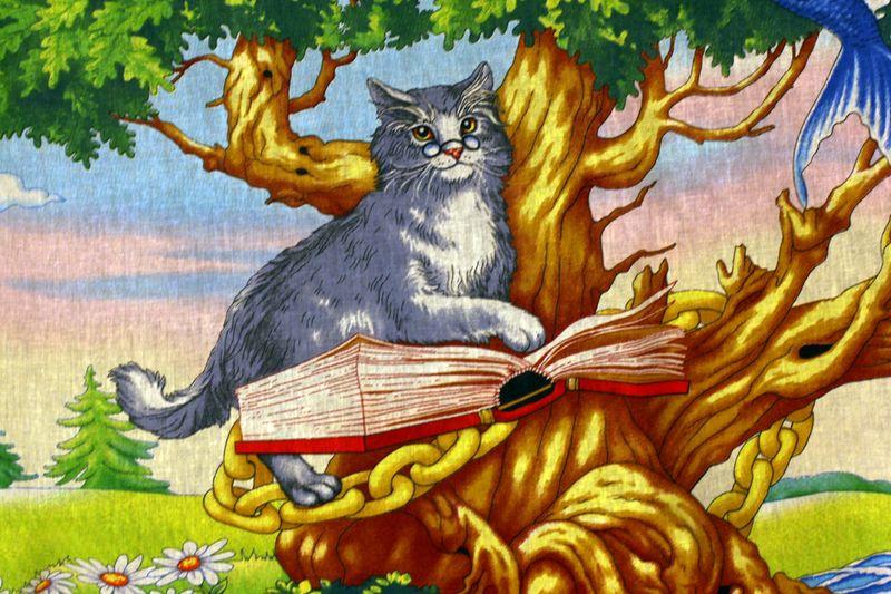картинка кота ученого из пушкина интерьерное направление