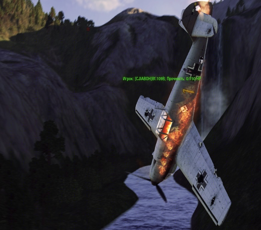 пилот остается