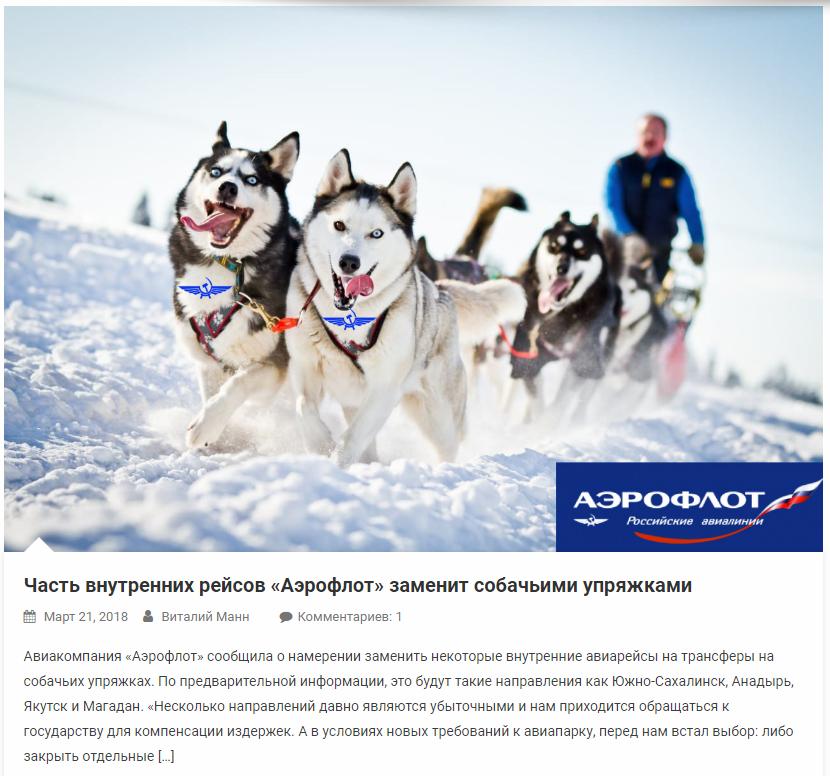 """Новости ИА """"Панорама"""""""