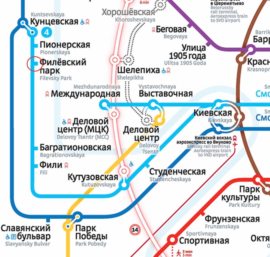 Новый недорогой квест в метро
