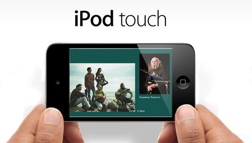 Журнал «Человек без границ» для iPhone и iPad