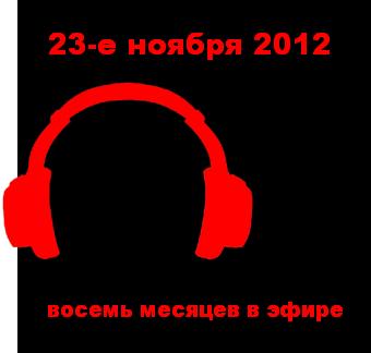 Headphones Logo