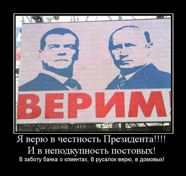 Три  уровня  черного: НТВ, А.Кунгуров, Т. Волкова.