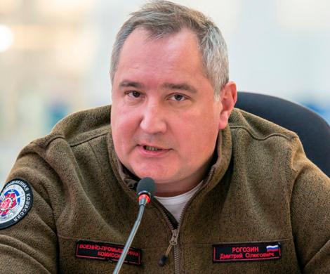 Рогозин: все уже украдено до нас