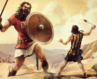 Давид против Голиафов