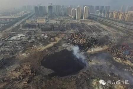 Тянцзин: ядерный взрыв или «грязная» бомба?