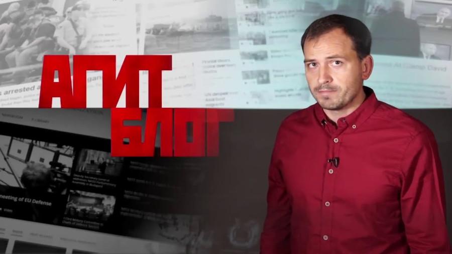 Агитпроп-лайт атакует «унутреннего»  врага