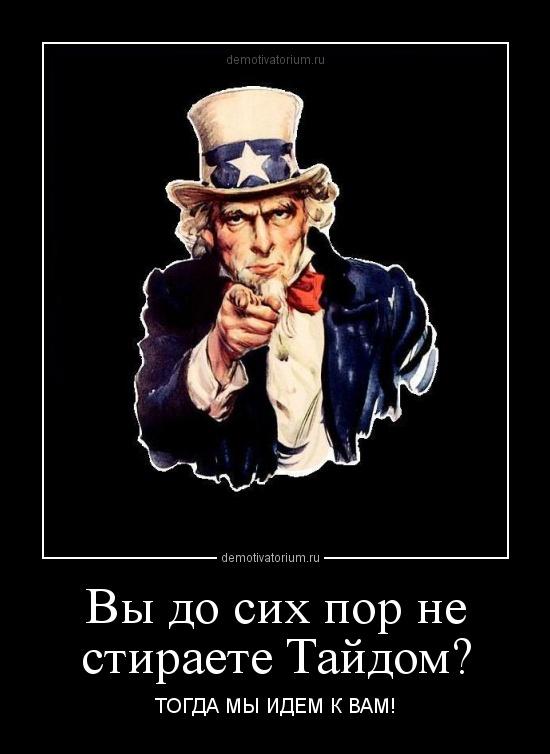 Убийства под аплодисменты Причина массовой гибели российских ученых – профессиональная деятельность