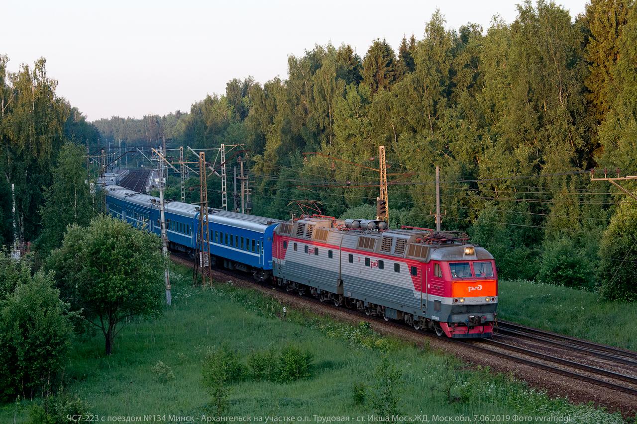 Vovchik9850_6D19