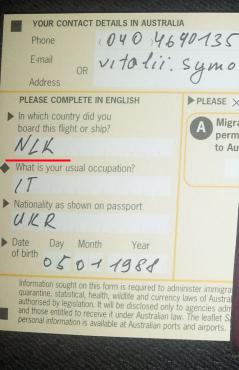 arrival_card
