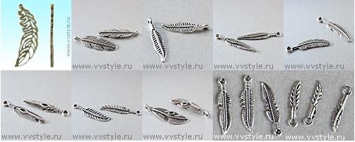 Furnitura-dlya-bizuterii-vvstyle_ru-podveski-perya