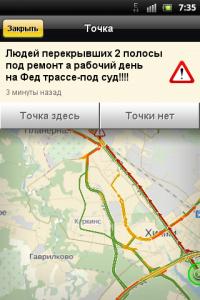 screenshot_2014-05-07_0735