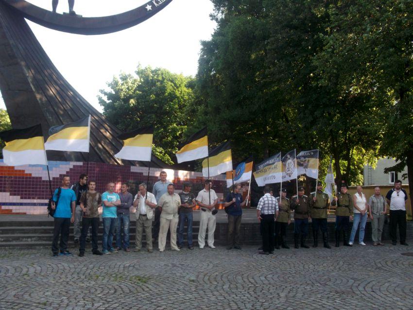 Копия день флага 008