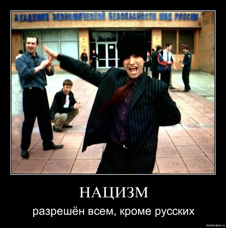 Русскую блять ебуд два кавказца